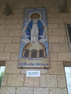 Mosaics of the Virgin Mary